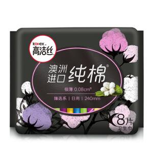 kotex 高洁丝 日用超薄卫生巾 240mm*8片 +凑单品