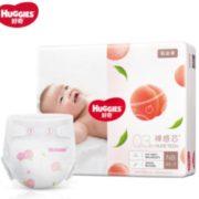 HUGGIES 好奇 铂金装 婴儿纸尿裤 NB84 49元包邮(需用券)