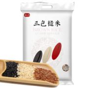 沐谷 东北三色糙米 红米黑米糙米混合粥  2500g(5斤)*3件