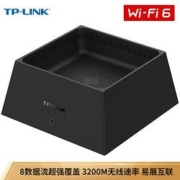 28日0点: TP-LINK 普联 TL-XDR3250 易展版 AX3200 WiFi6 无线路由器