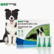 FRONTLINE 福来恩 中型犬体外驱虫滴剂 1.34ml*3支装