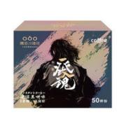 TASOGARE 隅田川 速溶冻干黑咖啡 50条