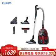 京东PLUS会员: PHILIPS 飞利浦 FC9735 卧式吸尘器