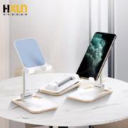 HXUN  手机支架  可伸缩折叠支架