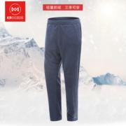 地球科学家 Polartec 保暖透气排汗 男女抓绒裤69元包邮正价398元