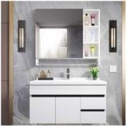 Uniler 联勒 实木免漆浴室柜 清风经典款 80cm898元