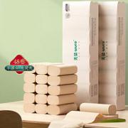 小米众筹爆款,4层加厚:48卷 无染 食品级竹纤维抑菌卷纸