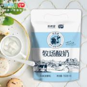 百亿补贴:新希望 琴牌 牧场酸奶 150ml*12袋19.9元包邮