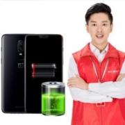 京东服务 苹果 iPhone 手机换电池 上门服务 非原厂电池69元(需用券)