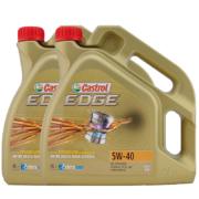 Castrol 嘉实多 Edge Titanium 5W-40 - 4L 全合成机油 2瓶装
