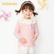 聚划算百亿补贴:巴拉巴拉 童装女童打底衫春季