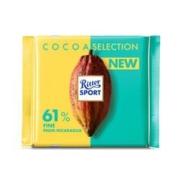 限地区:瑞特斯波德 浓醇黑巧克力100g*5件