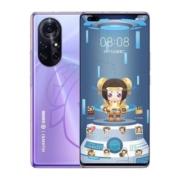 HUAWEI 华为 Nova 8 Pro 5G智能手机 8GB+128GB 王者荣耀礼盒版4399元