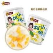 林家铺子 酸奶黄桃西米露罐头 312g*3罐