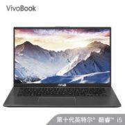 ASUS 华硕 VivoBook14 2020版 14英寸轻薄笔记本电脑 (i5-10210U、8GB、512GB、MX330)
