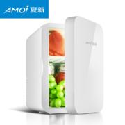 Amoi 夏新 HD-6 迷你冰箱69元包邮(需用券)