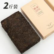 国津 安化黑茶 金花手筑茯茶 2斤*2盒 14年毛茶制作