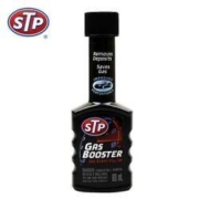 STP 全效燃油增强剂 汽油添加剂 养护型 60ml9.9元包邮(需用券)