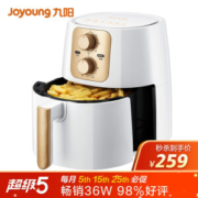 Joyoung 九阳 KL-J63A 空气炸锅 3.5L合239元包邮(晒单返20元E卡)