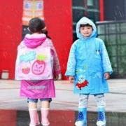 Mefine 明嘉 儿童雨衣