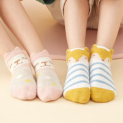 Caramellae 儿童纯棉短袜10双