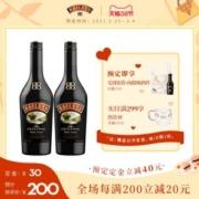 爱尔兰进口 百利 Baileys 甜酒 原味 750ml*2瓶180元预售价