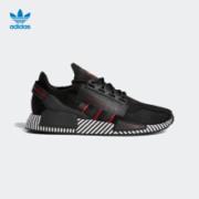 5日0点:adidas 阿迪达斯 三叶草 NMD_R1.V2 男女经典运动鞋 FY2104