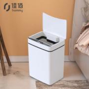 京东PLUS会员: 佳佰 智能感应垃圾桶 电池款 12L