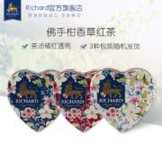 RICHARD 瑞查得 英伦进口佛手柑香草味红茶 心形罐装珍藏款30gx2盒
