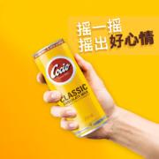 丹麦进口 COCIO 皇家御用浓香醇厚巧克力牛奶 250mlx4罐