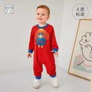 聚划算百亿补贴:Goodbaby 好孩子 WW21130132 婴儿纯棉连体衣