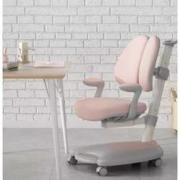 HbadaStudy time 黑白调学习时光 HETY602PS 儿童椅 粉色带扶手