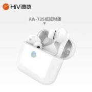 HiVi 惠威 AW72S 真无线TWS蓝牙耳机