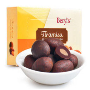 Beryl's 倍乐思 扁桃仁夹心巧克力 42g *4件19.9元包邮(双重优惠,合4.98元/件)