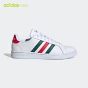 5日0点:adidas 阿迪达斯官网  neo GRAND COURT 男女鞋休闲运动鞋 FW5906