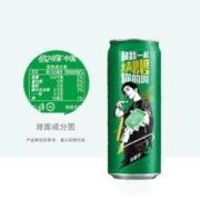 Sprite 雪碧 柠檬味汽水 330ml*4罐+蓝牙音箱35元