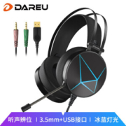 Dareu 达尔优 EH722 电竞版 游戏耳机 冰蓝色 3.5mm+USB 头戴式