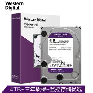 WD 西部数据 紫盘 64M 5400 监控机械硬盘 4TB