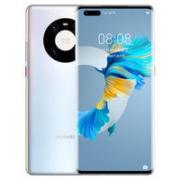HUAWEI 华为 Mate 40 Pro 5G版 智能手机 8GB+256GB
