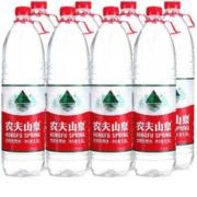 农夫山泉天然水1.5L*12箱装 家庭用水 饮用水35.9元