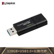 Kingston 金士顿 DT 100G3 USB3.0 U盘 128GB