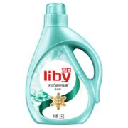 Liby 立白 天然茶籽除菌洗衣液 1kg*2件19.9元(折合9.95元/件)