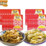 鲜脆美味!乌江 涪陵榨菜 15g*30袋
