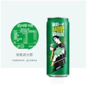 Sprite 雪碧 柠檬味汽水 330ml*4罐+蓝牙音箱35元包邮(下单立减)
