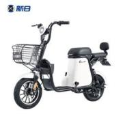 SUNRA 新日 48V20A 200008594 电动自行车