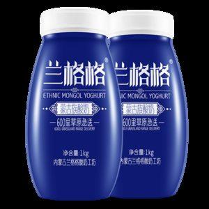 兰格格 1.3倍浓缩 原味纯酸奶 2斤*2瓶 含乳量≥98%