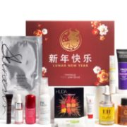 补货!Feelunique 中国限定农历新年礼盒