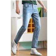真维斯 JW-01-181/DM/503 男士水洗修身牛仔裤低至53.43元(需用券)