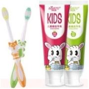 阿巴兔 儿童健齿牙膏50g*2支+牙刷*2支