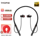1MORE 万魔 EHD9001BA 降噪颈挂式入耳式无线蓝牙耳机